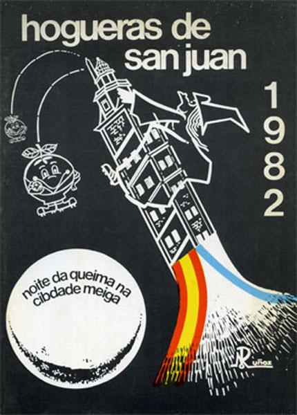 1982a