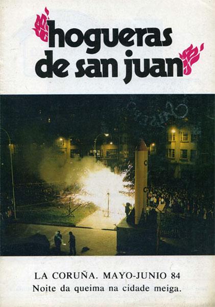 1984a
